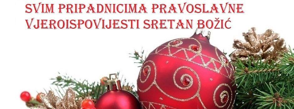 prav_bozic