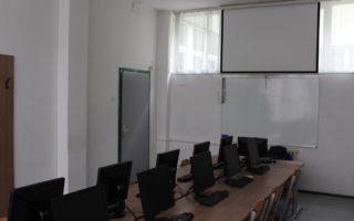 kabinet 206